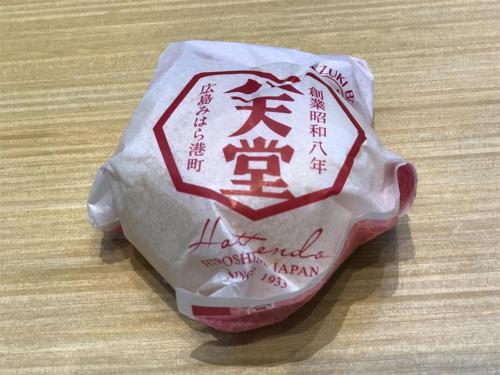 f:id:tsumasaki47:20171119200223j:image