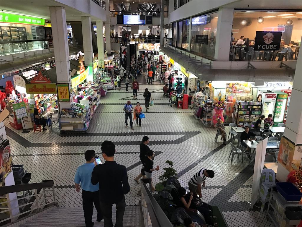 f:id:tsumasaki47:20171203195354j:image