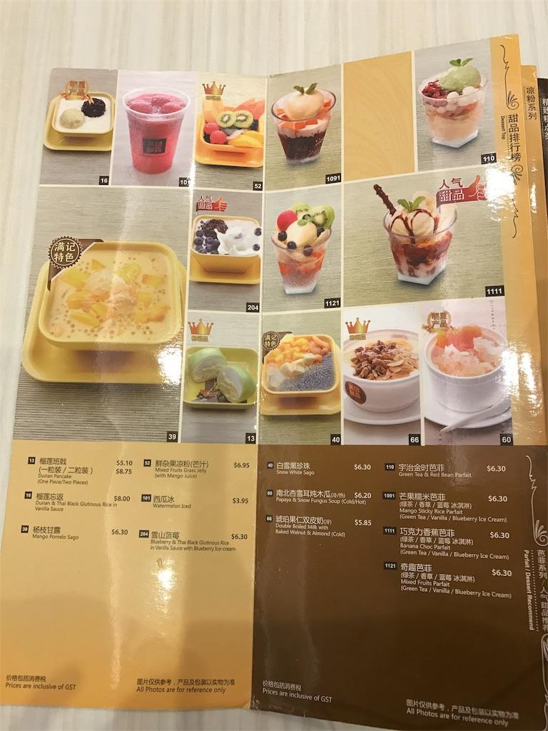 f:id:tsumasaki47:20171220202427j:image