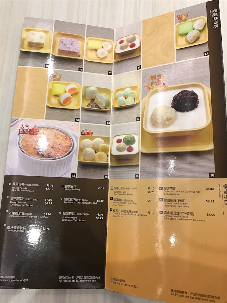f:id:tsumasaki47:20171220205558j:image