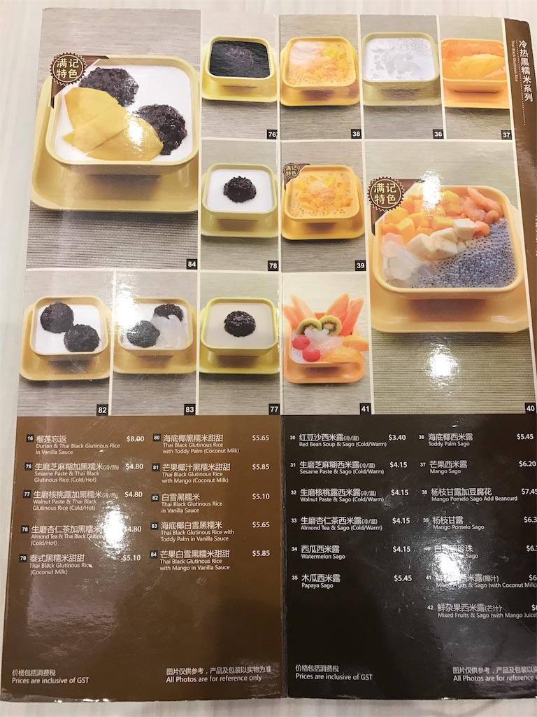 f:id:tsumasaki47:20171220212958j:image