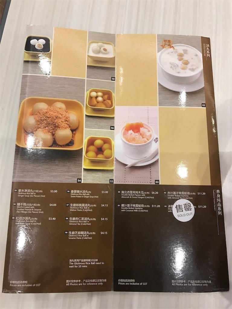 f:id:tsumasaki47:20171220213020j:image