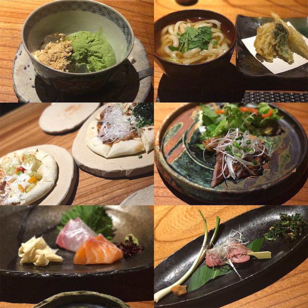 f:id:tsumasaki47:20180330143317j:image