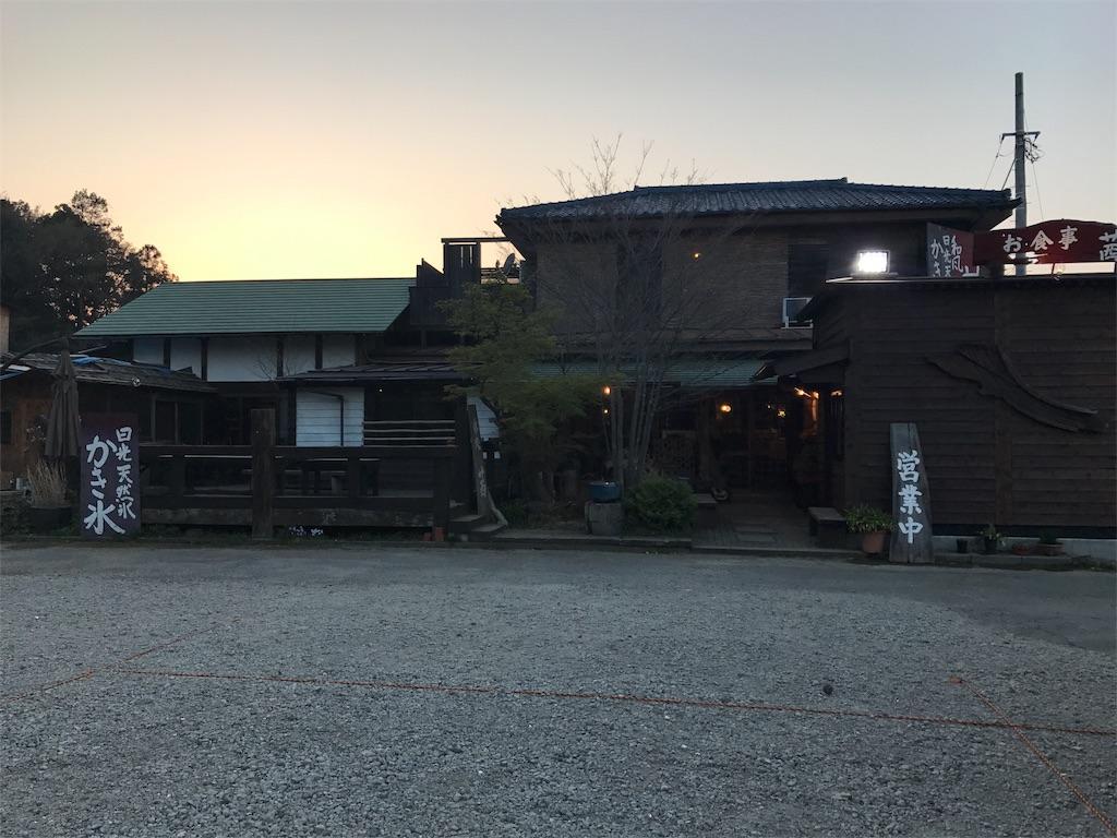 f:id:tsumasaki47:20180331024048j:image