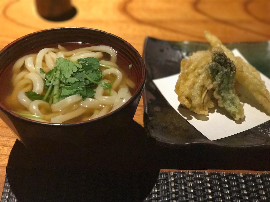 f:id:tsumasaki47:20180331024837j:image