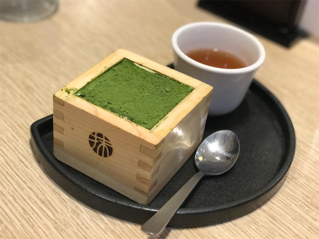 f:id:tsumasaki47:20180407012312j:image