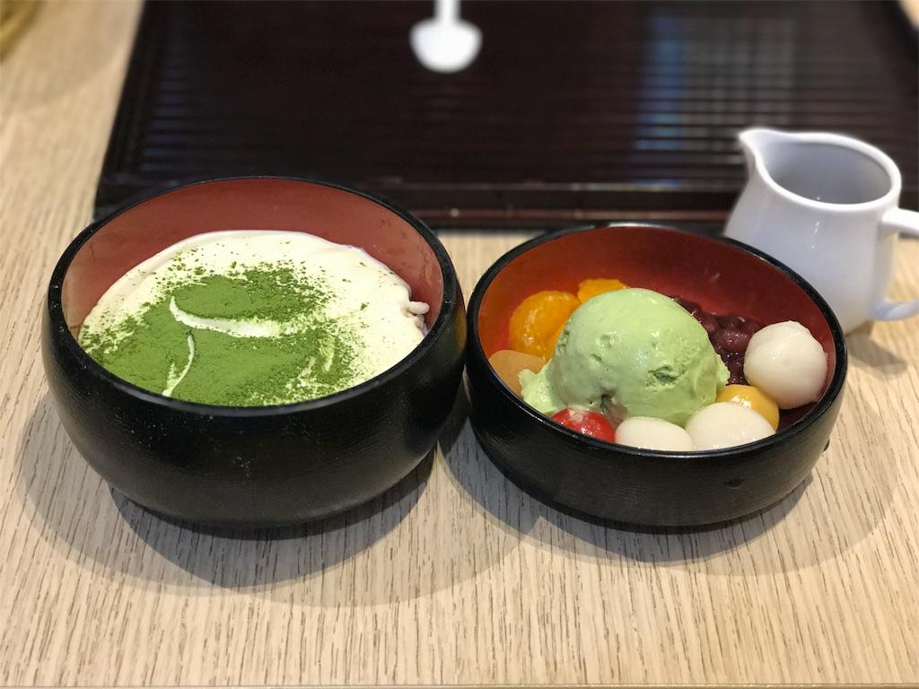 f:id:tsumasaki47:20180407012318j:image