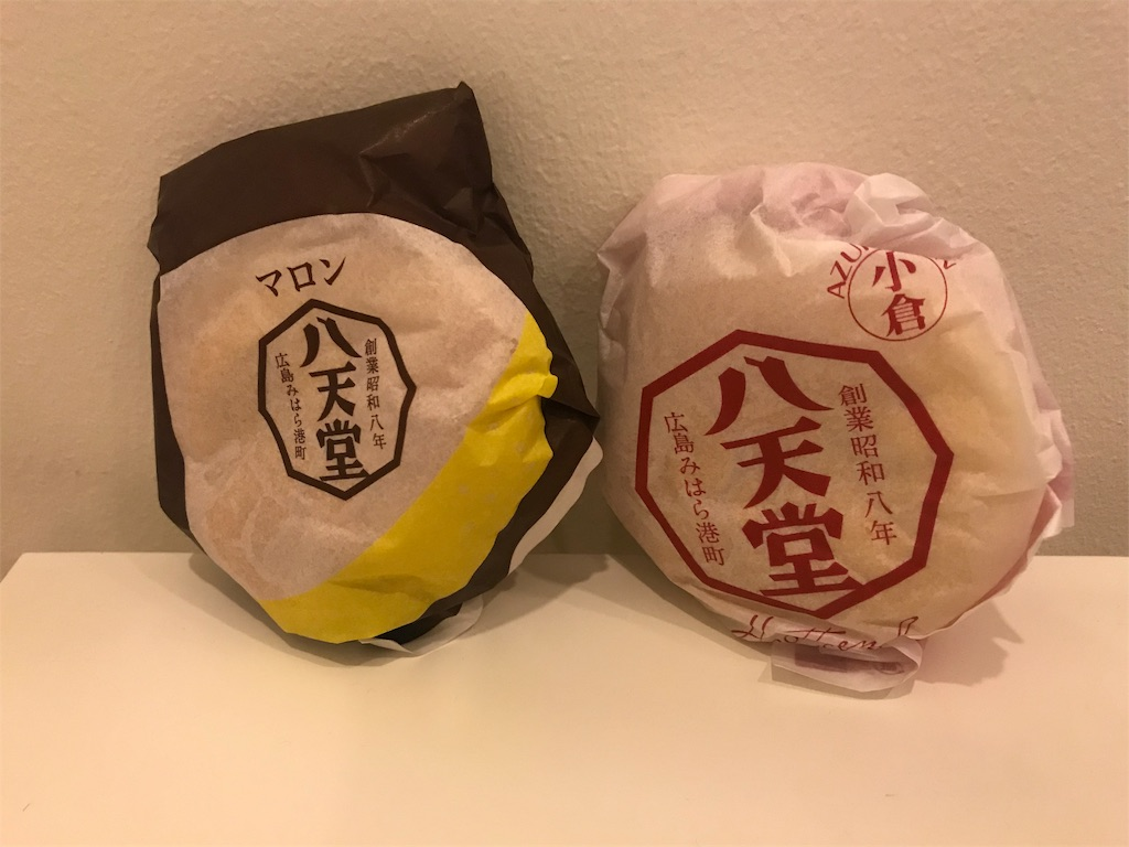 f:id:tsumasaki47:20181014002136j:image