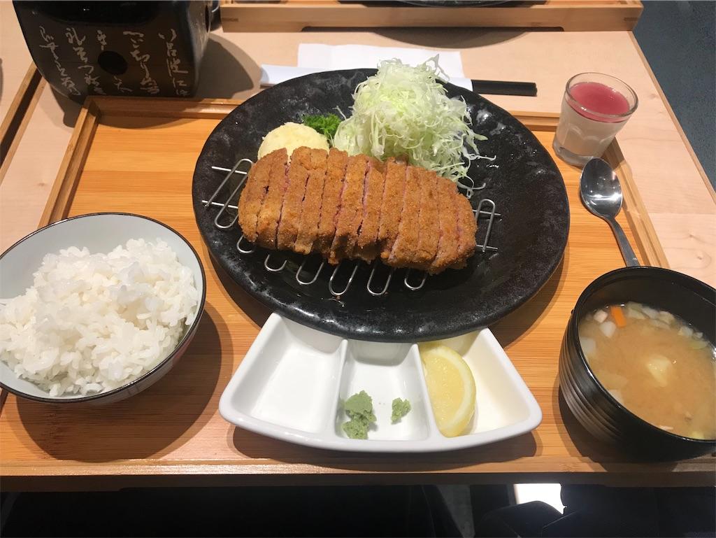 f:id:tsumasaki47:20181022222632j:image