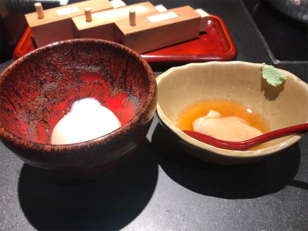 f:id:tsumasaki47:20181028121538j:image