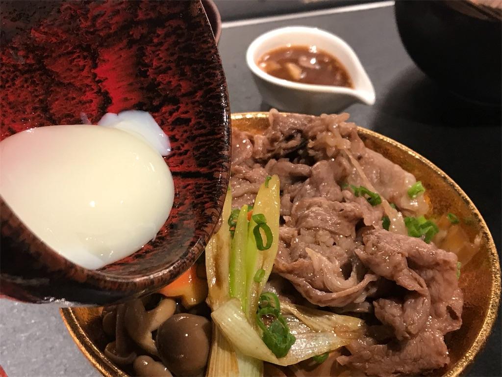 f:id:tsumasaki47:20181028122149j:image