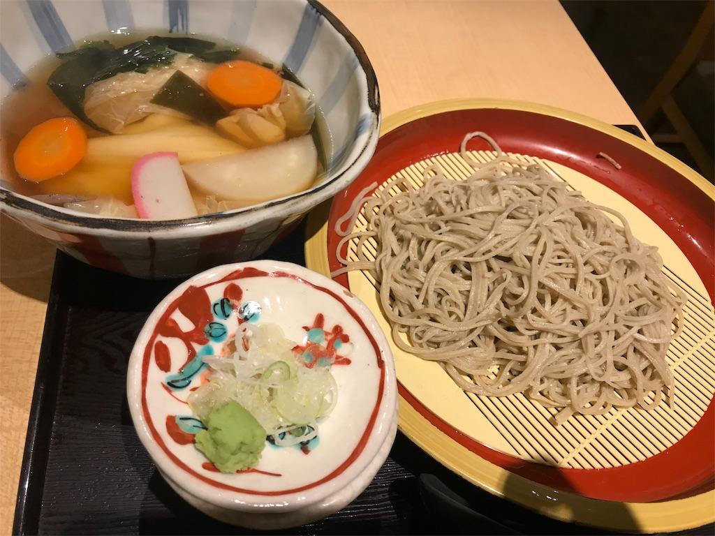 f:id:tsumasaki47:20190102230242j:image