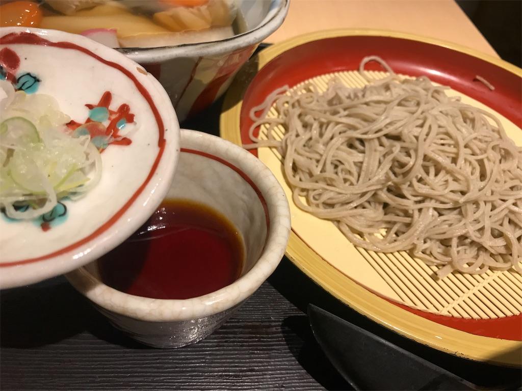 f:id:tsumasaki47:20190102230250j:image