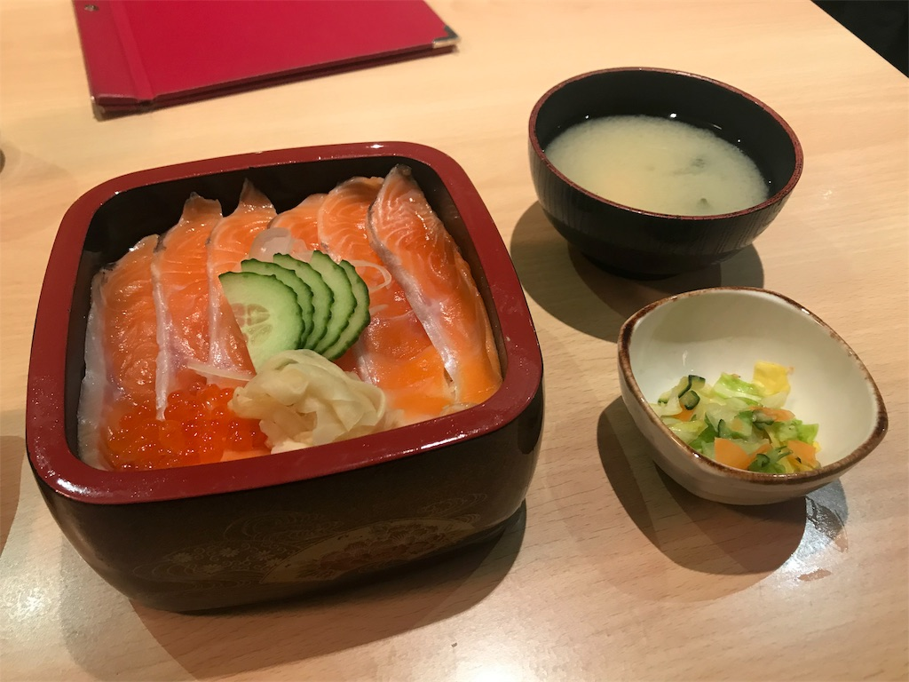 f:id:tsumasaki47:20190808165415j:image