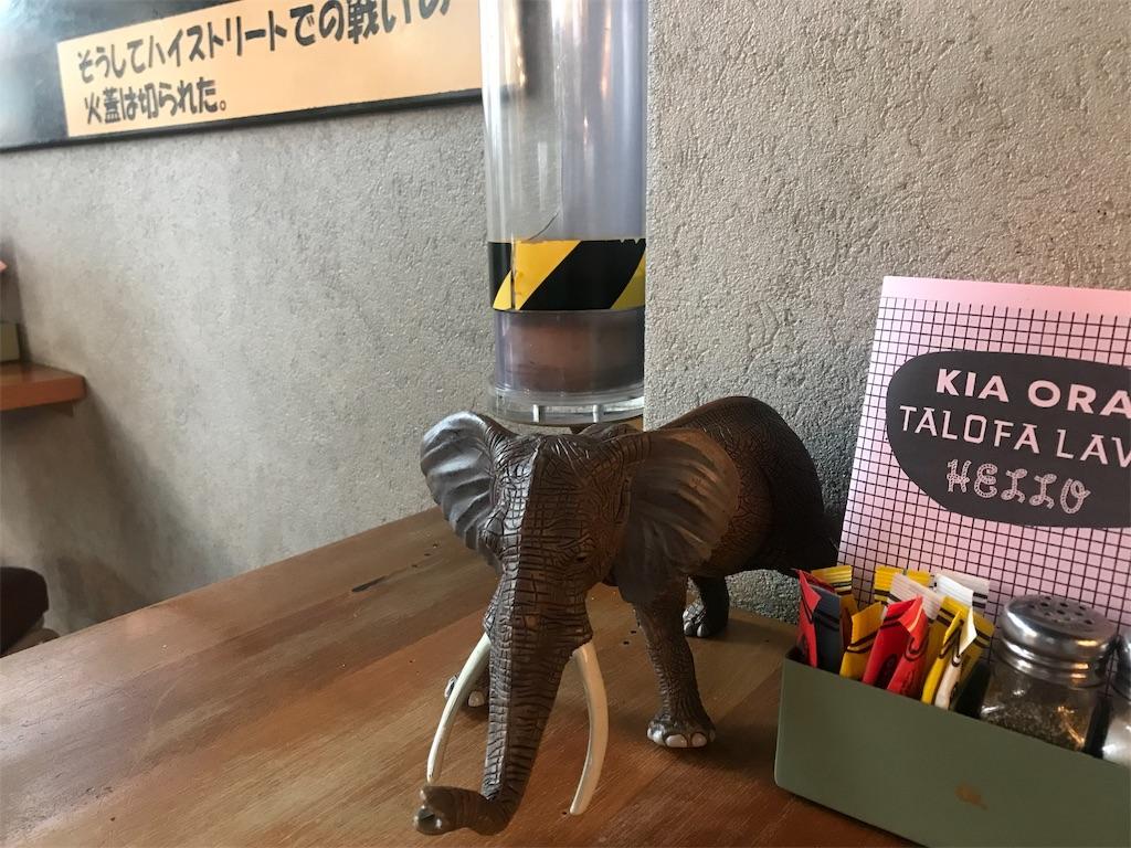 f:id:tsumasaki47:20190811074505j:image