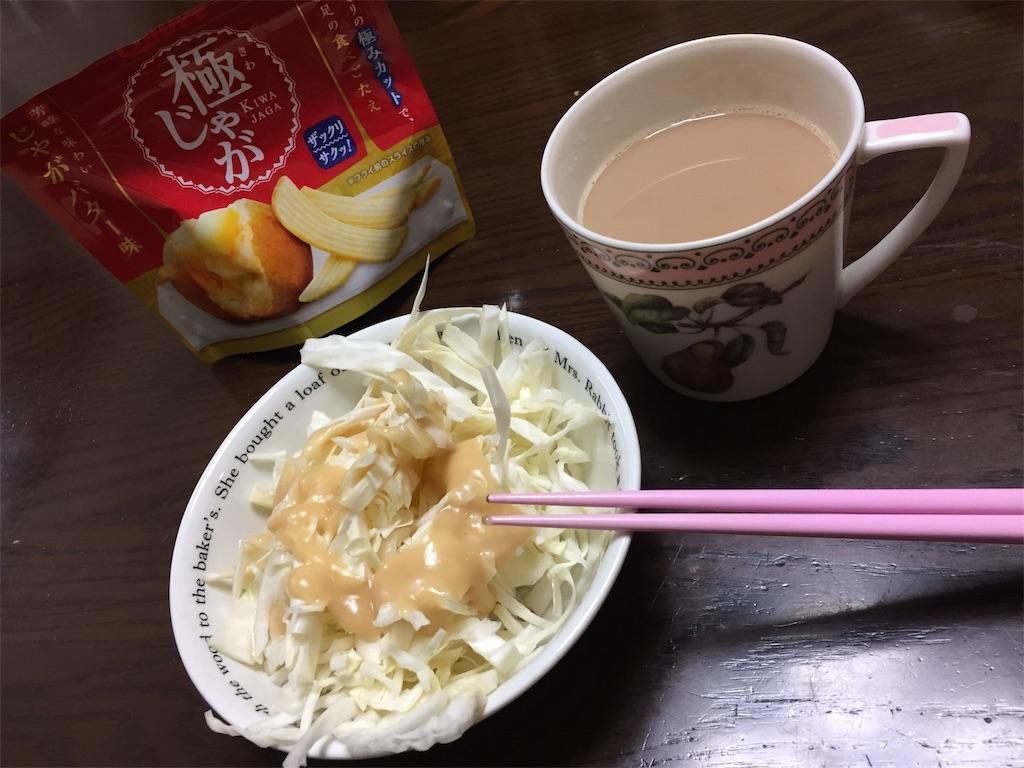 f:id:tsumashir0chan:20181103231601j:image