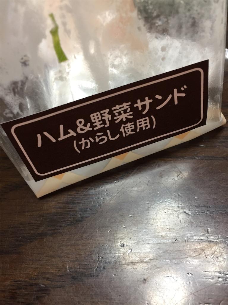 f:id:tsumashir0chan:20181106110458j:image