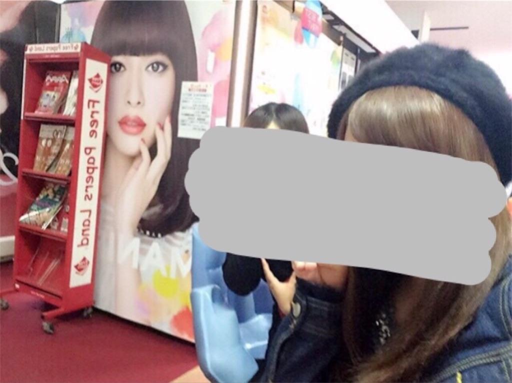 f:id:tsumashir0chan:20181109132613j:image