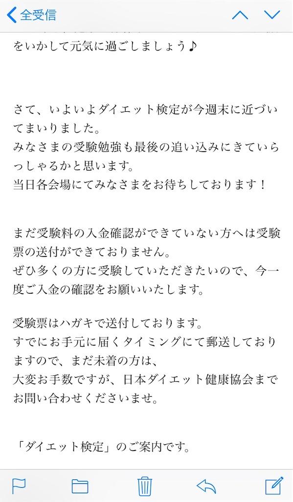 f:id:tsumashir0chan:20181109150631j:image