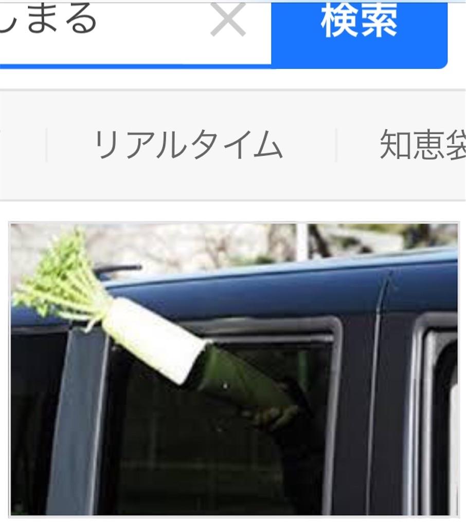 f:id:tsumashir0chan:20181113183512j:image