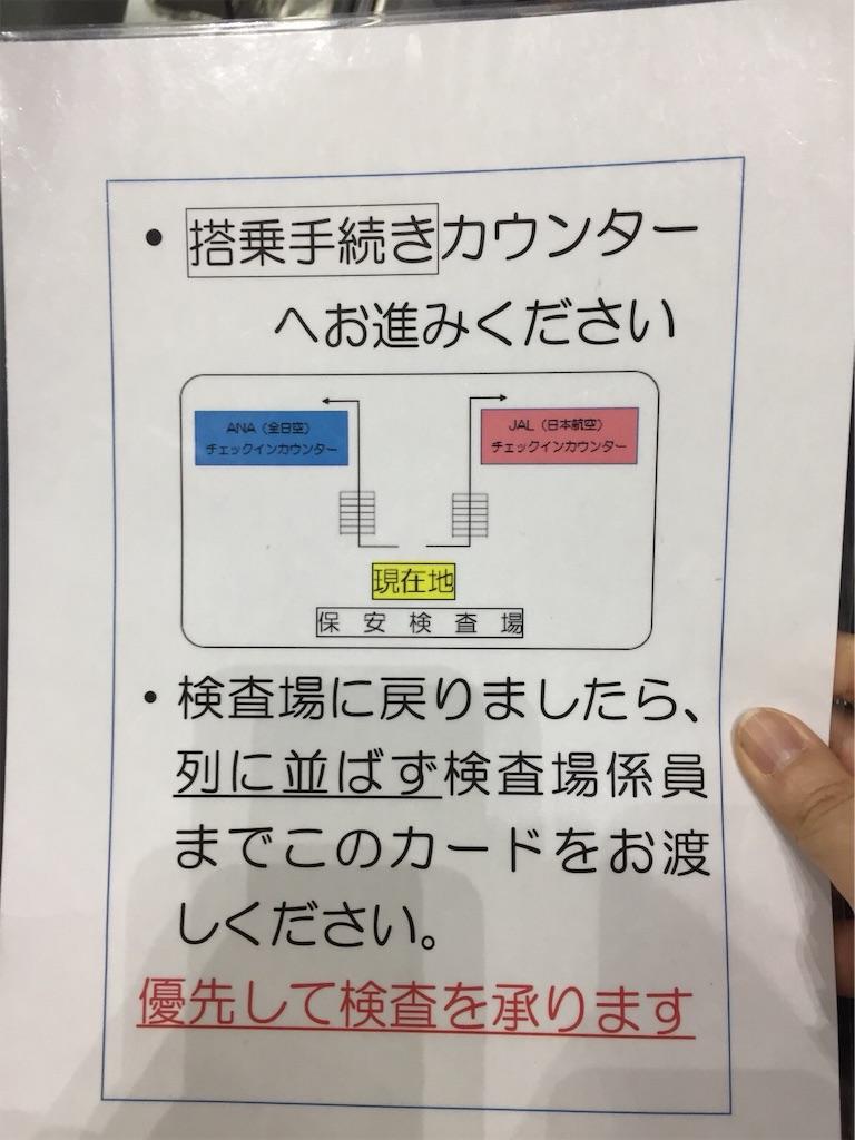 f:id:tsumashir0chan:20181118175018j:image