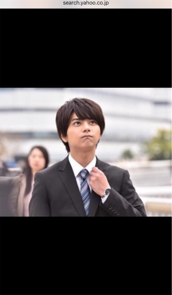 f:id:tsumashir0chan:20181121112033j:image
