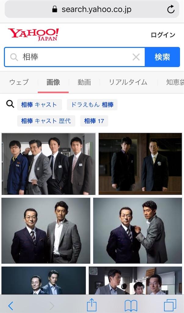 f:id:tsumashir0chan:20181122104022j:image