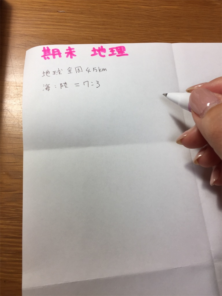 f:id:tsumashir0chan:20181125112617j:image