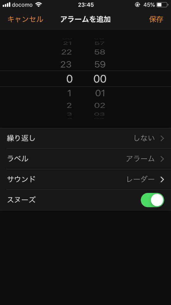 f:id:tsumashir0chan:20181128235200p:image