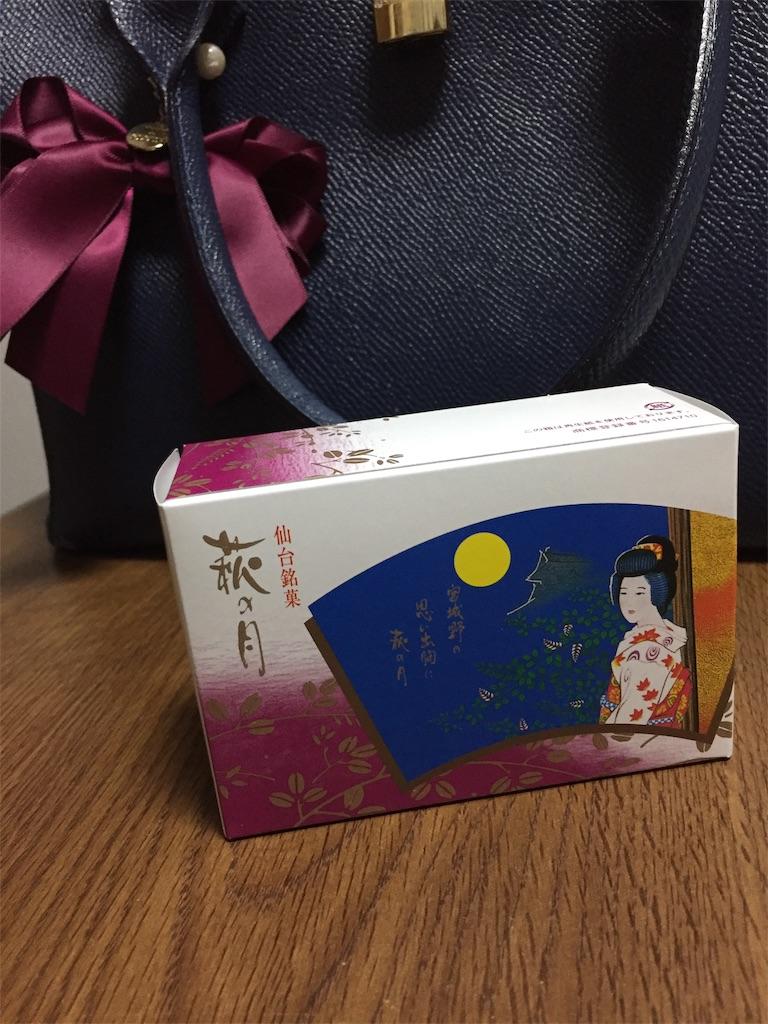 f:id:tsumashir0chan:20181203233127j:image