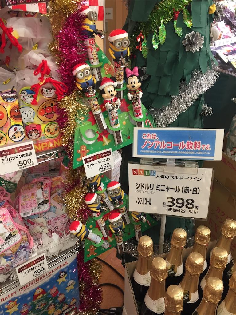 f:id:tsumashir0chan:20181204231728j:image