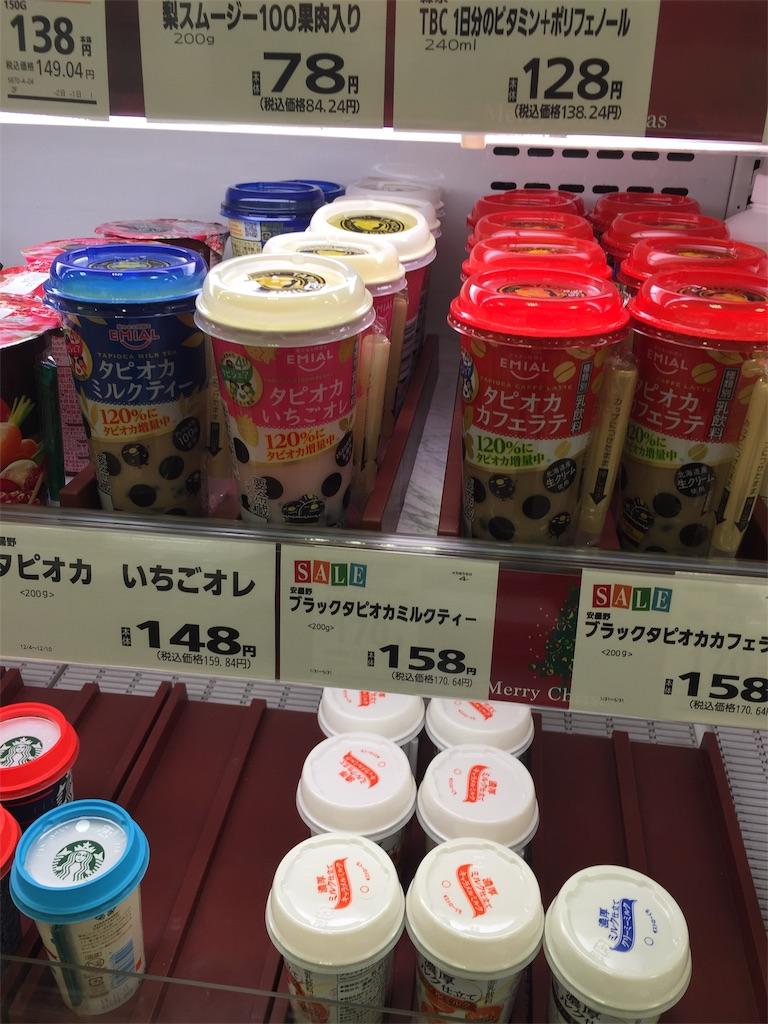 f:id:tsumashir0chan:20181204231746j:image