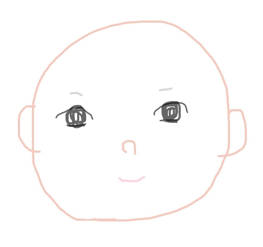 f:id:tsumashir0chan:20181206234242j:image