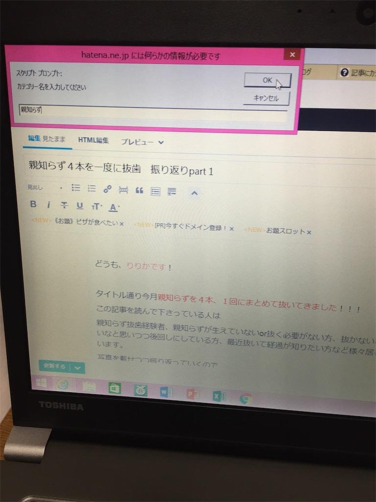 f:id:tsumashir0chan:20181207212111j:image
