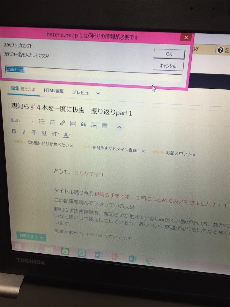 f:id:tsumashir0chan:20181207212127j:image