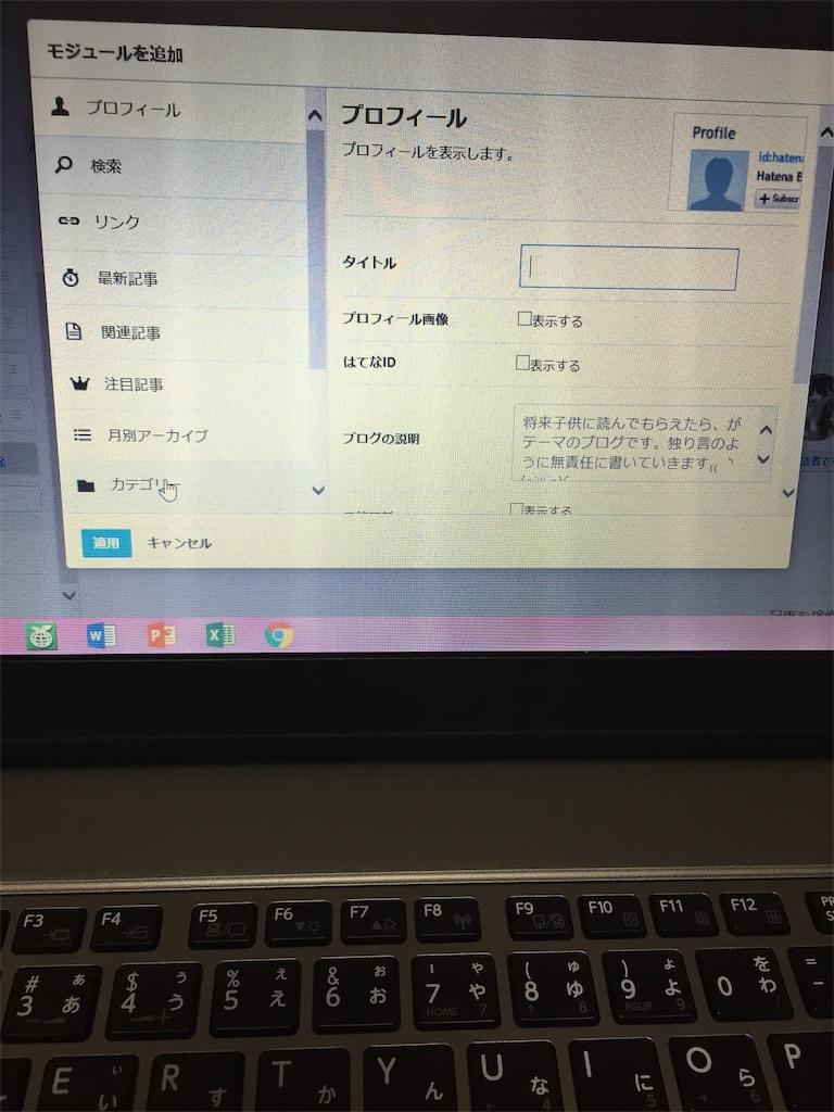 f:id:tsumashir0chan:20181207212156j:image