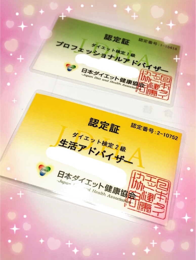 f:id:tsumashir0chan:20181208163224j:image