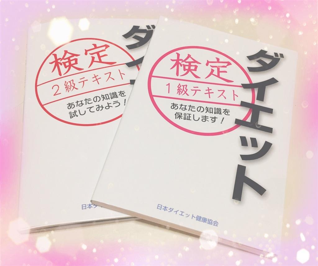 f:id:tsumashir0chan:20181208211210j:image