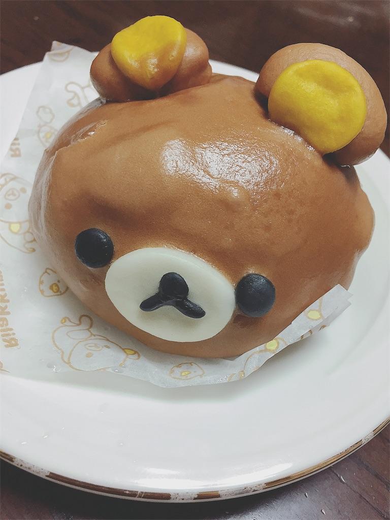 f:id:tsumashir0chan:20181215235938j:image
