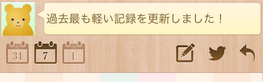 f:id:tsumashir0chan:20190102004702j:image