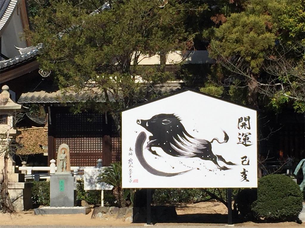 f:id:tsumashir0chan:20190104140217j:image