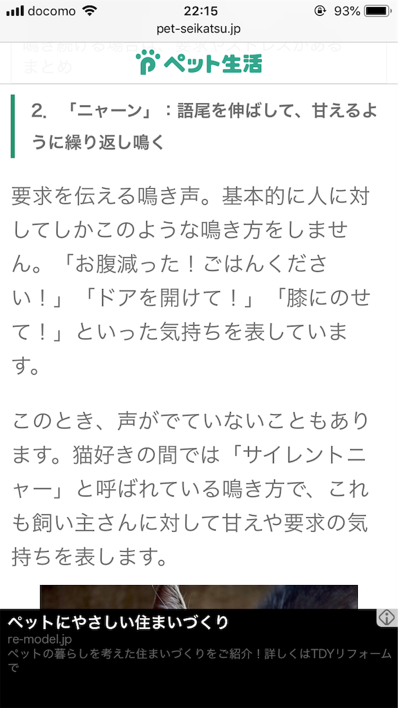 f:id:tsumashir0chan:20190104221806p:image