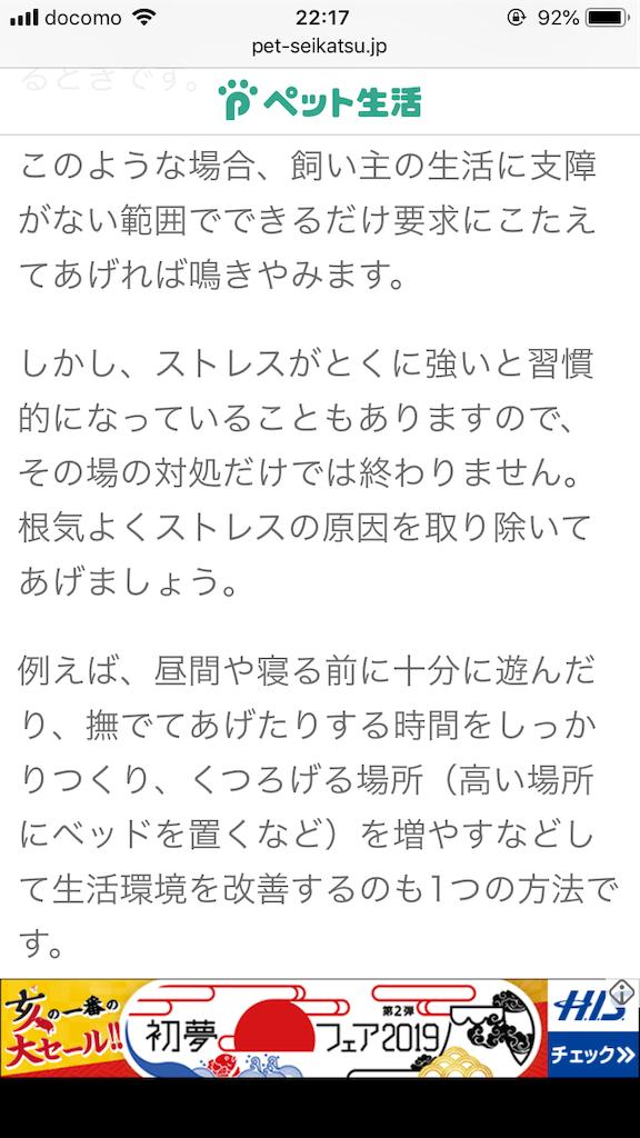 f:id:tsumashir0chan:20190104221813p:image