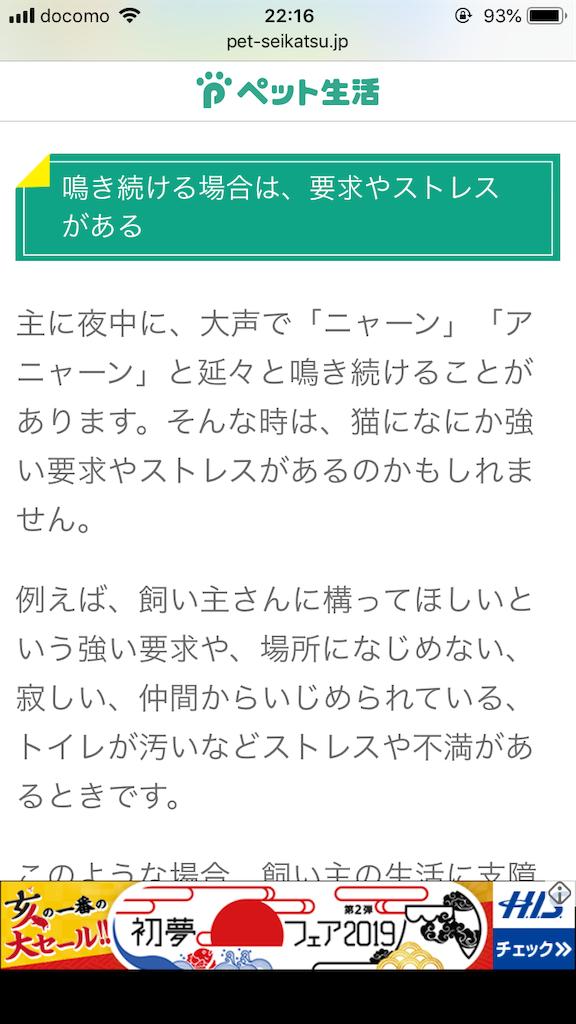 f:id:tsumashir0chan:20190104221820p:image