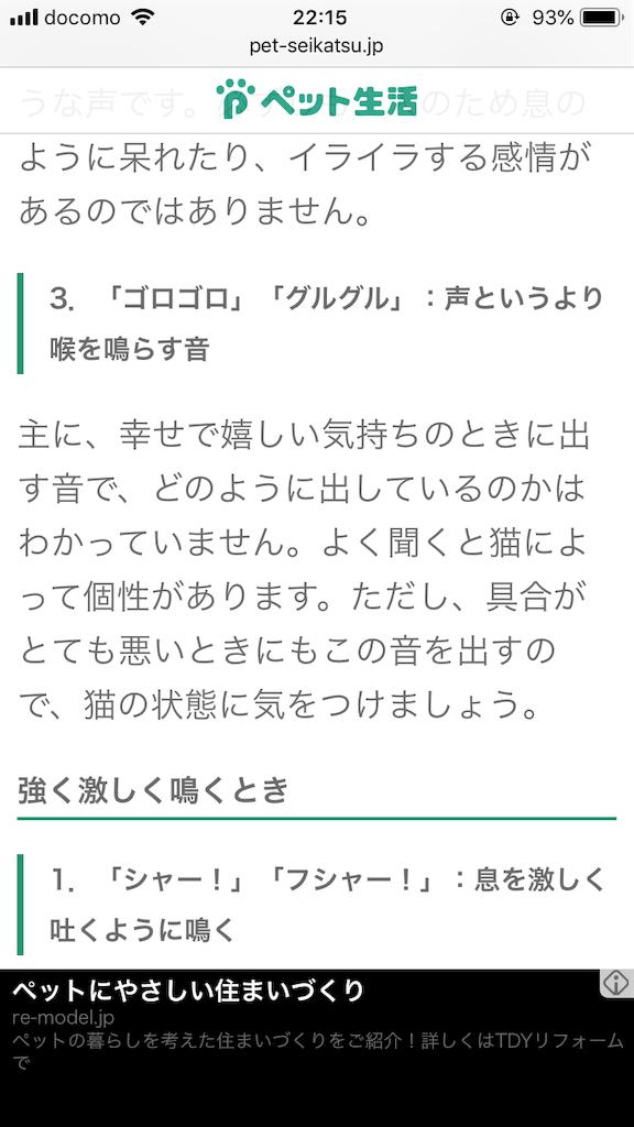 f:id:tsumashir0chan:20190104221825p:image
