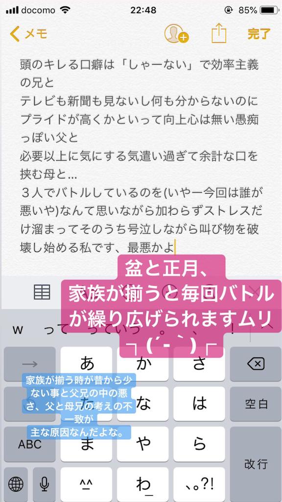 f:id:tsumashir0chan:20190104230253p:image