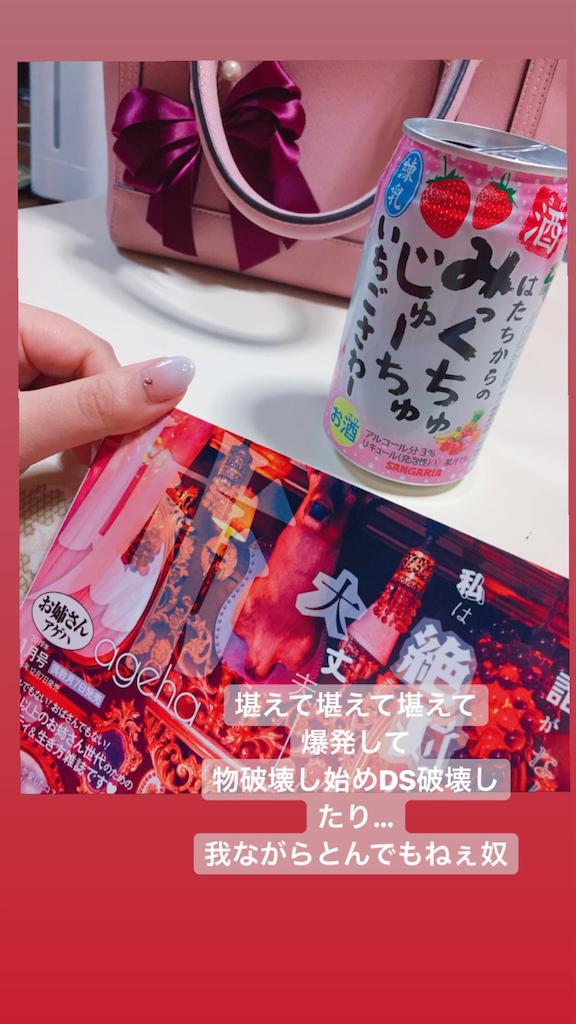 f:id:tsumashir0chan:20190104230306p:image