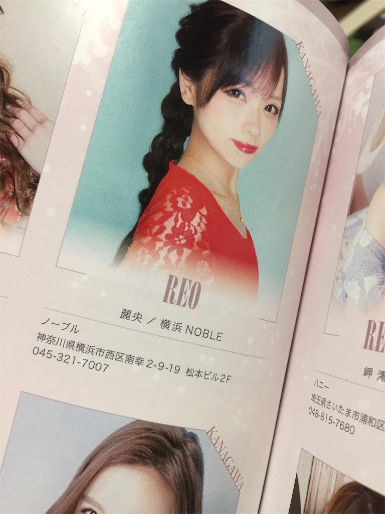 f:id:tsumashir0chan:20190106011738j:image