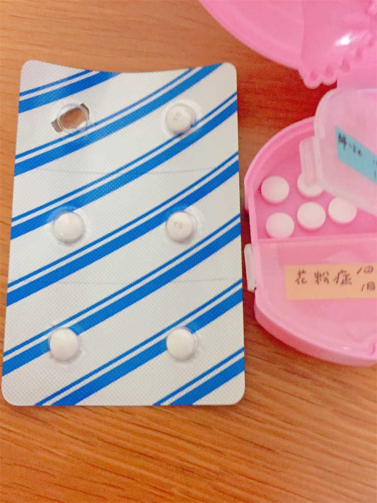 f:id:tsumashir0chan:20190114213114j:image