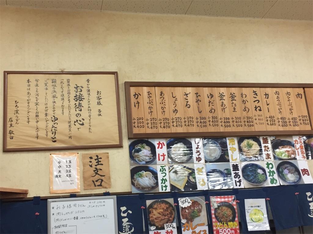 f:id:tsumashir0chan:20190120162235j:image
